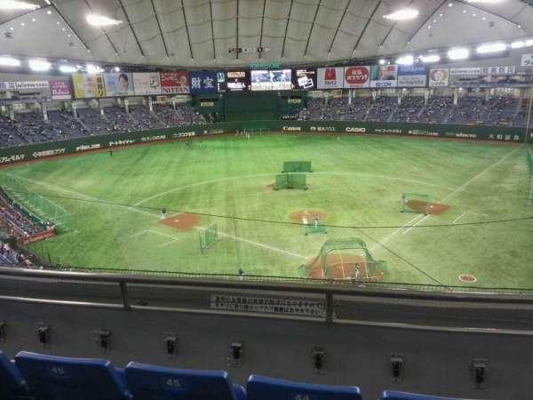 Tokyo Dome, secção: Away, fila: 3, lugar: 44