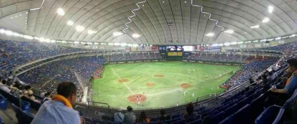 Tokyo Dome, secção: Home, fila: 8, lugar: 66