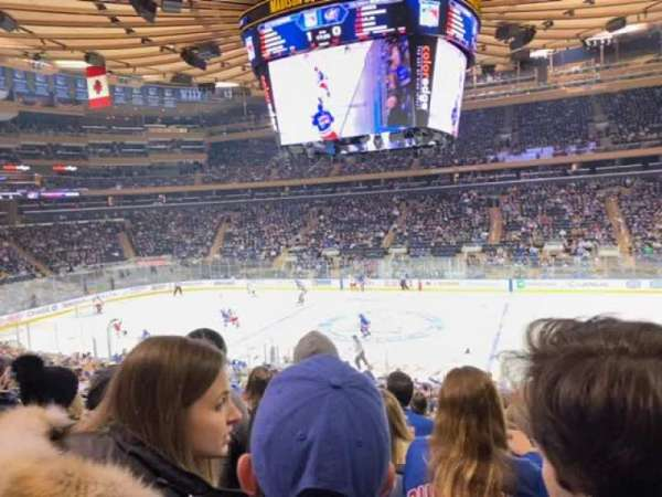 Madison Square Garden, secção: 108, fila: 20, lugar: 8