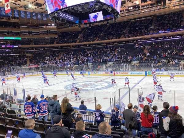 Madison Square Garden, secção: 108, fila: 8, lugar: 14