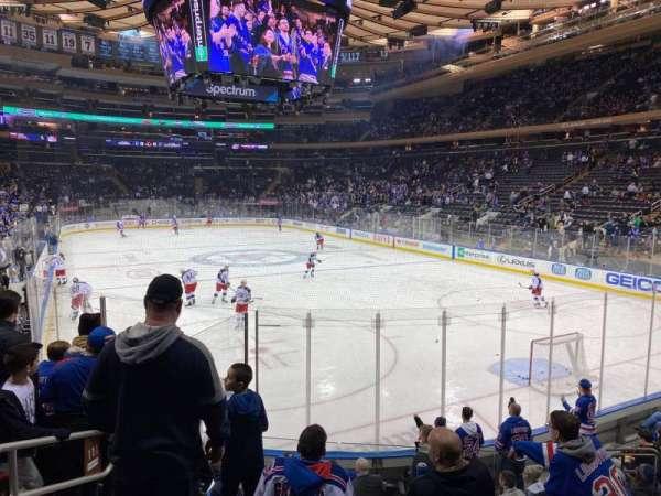 Madison Square Garden, secção: 111, fila: 10, lugar: 4