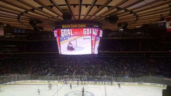 Madison Square Garden, secção: 225, fila: 2, lugar: 1