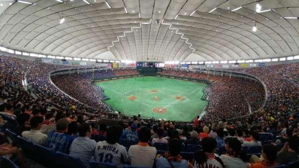 Tokyo Dome, secção: 41, fila: 8, lugar: 30