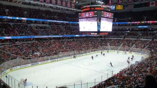 Capital One Arena, secção: 225, fila: D