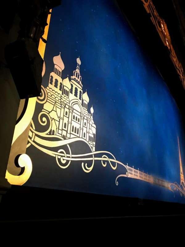 Broadhurst Theatre, secção: Orchestra L, fila: B, lugar: 13