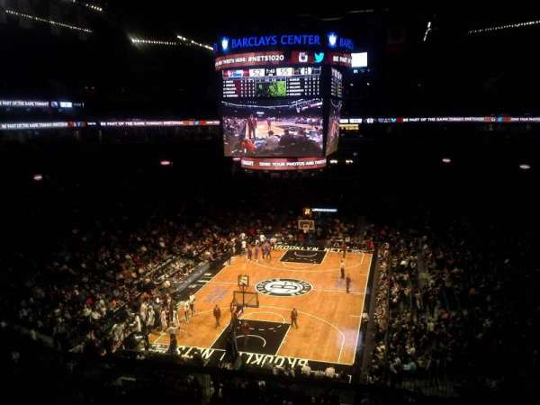 Barclays Center, secção: 231, fila: 1, lugar: 7