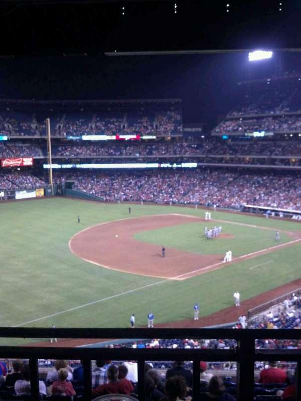 Citizens Bank Park, secção: Suite 7, fila:  1, lugar: 4