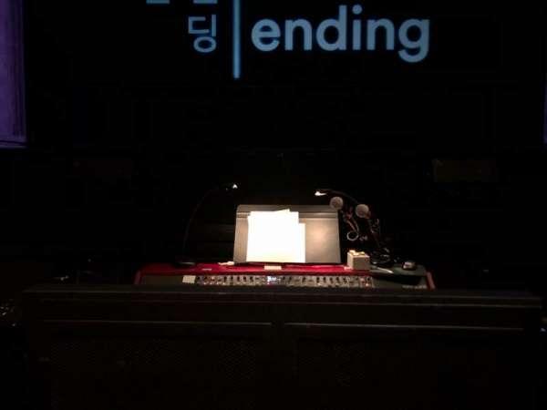 Coca-Cola Stage at Alliance Theatre, secção: Orch, fila: A, lugar: 112