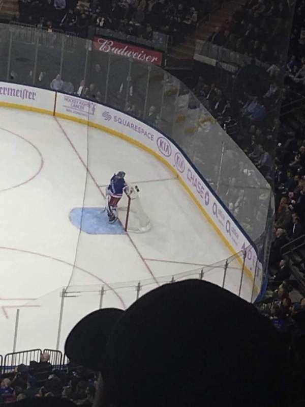 Madison Square Garden, secção: 225, fila: 22