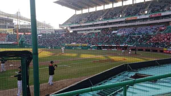Incheon SK Happy Dream Park, secção: 27, fila: 2, lugar: 8