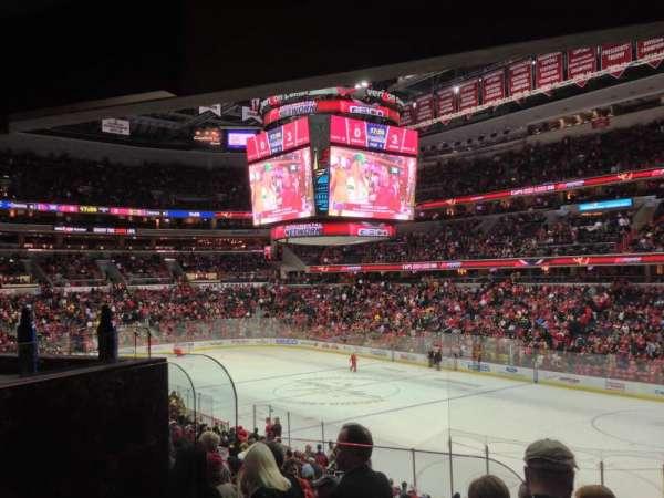 Capital One Arena, secção: Suite 104