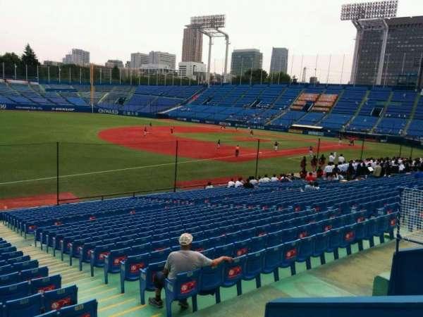Jingu Stadium, secção: 12, fila: 29, lugar: 185