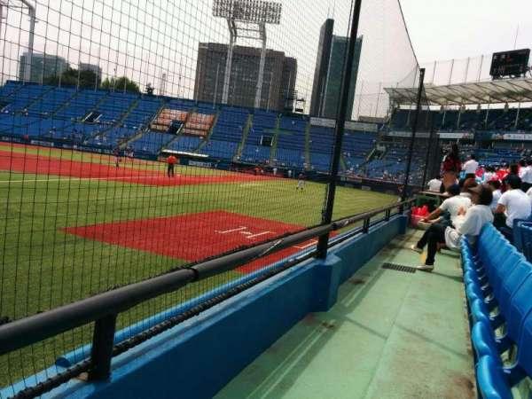 Jingu Stadium, secção: 12, fila: 6, lugar: 168