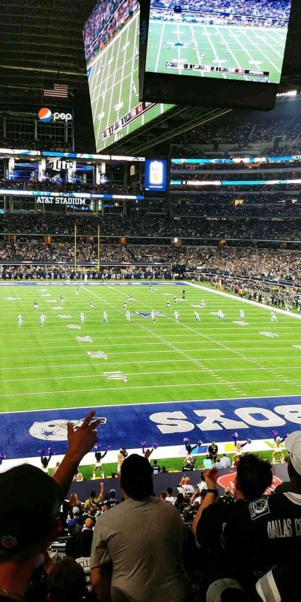 AT&T Stadium, secção: 250, fila: 7, lugar: 5