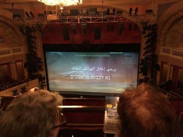 Ethel Barrymore Theatre, secção: Rear Mezzanine C, fila: D, lugar: 114