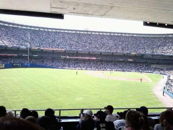 Old Yankee Stadium, secção: loge