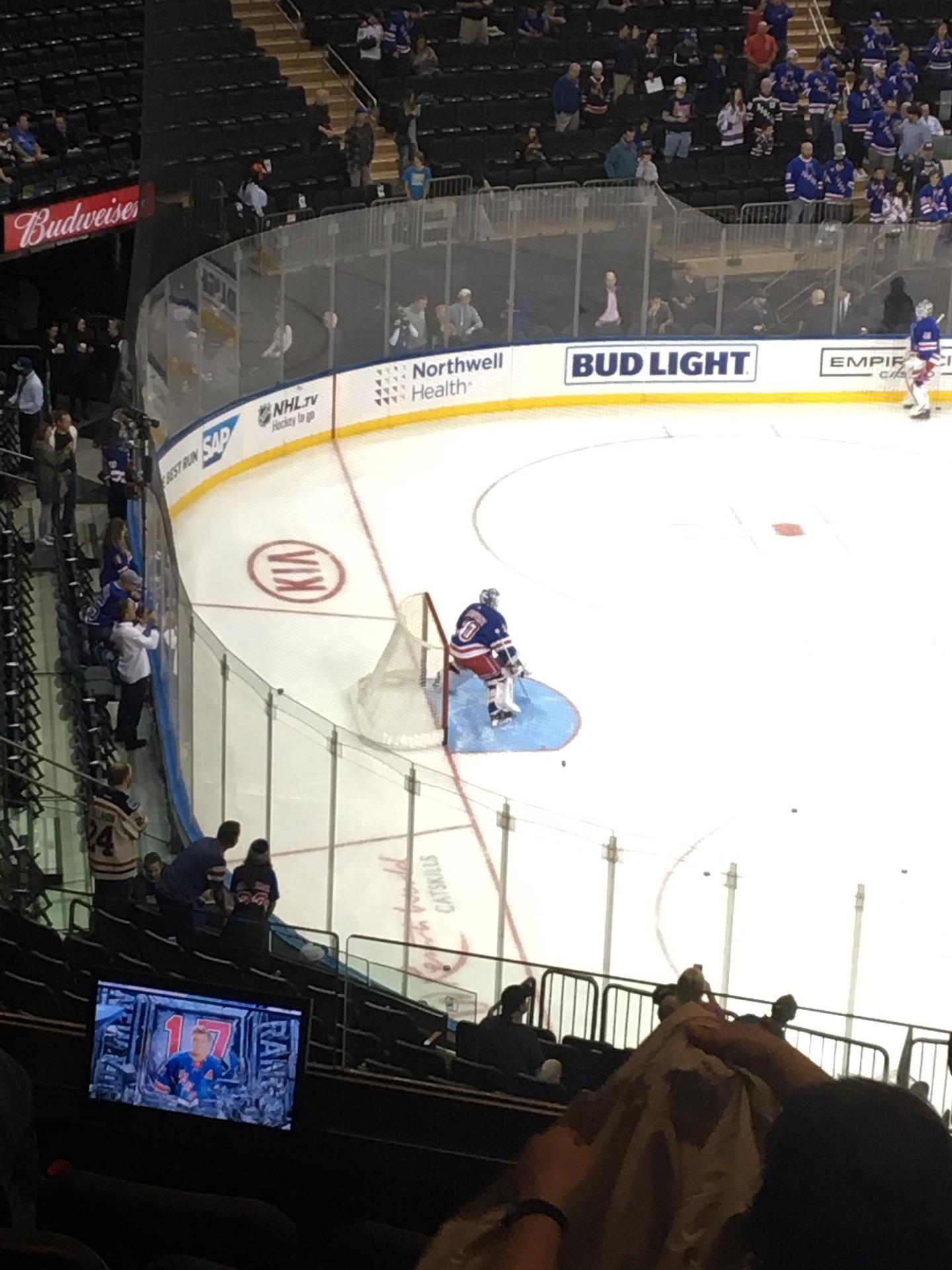 Madison Square Garden Secção 208 Fila 7 Lugar 10