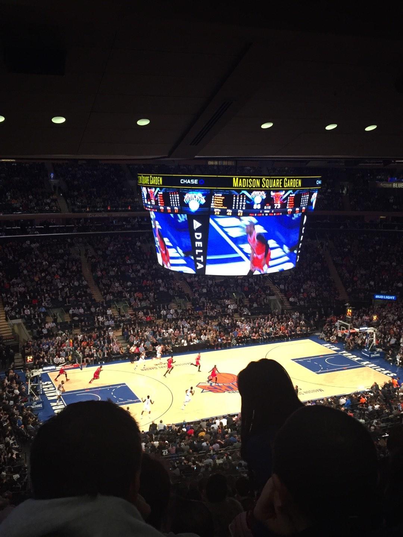 Madison Square Garden Secção 209 Fila 14 Lugar 11-14