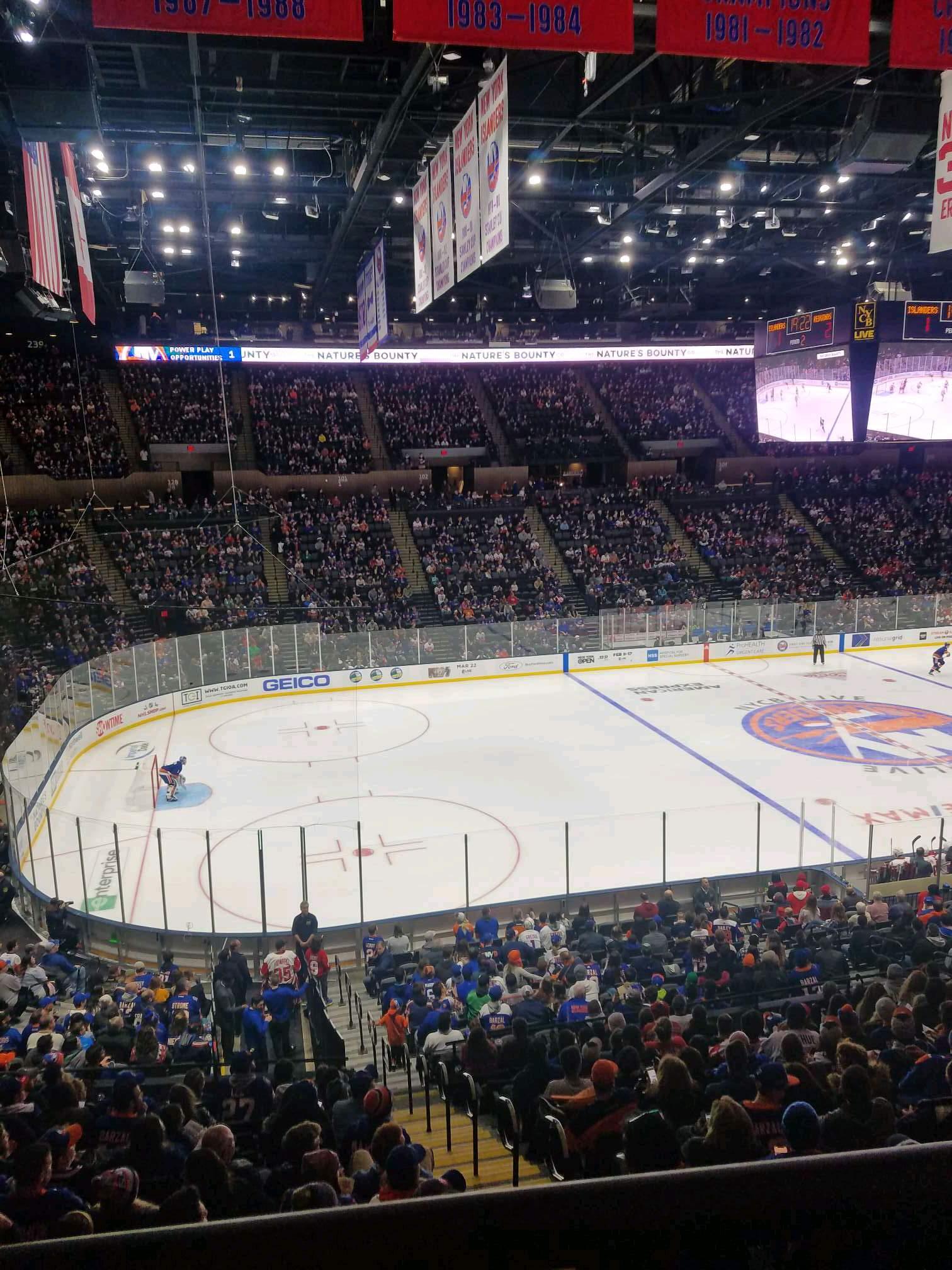 Nassau Veterans Memorial Coliseum Secção 225 Fila 1 Lugar 1