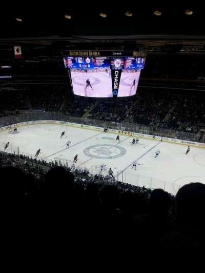 Madison Square Garden, secção: 210, fila: 13, lugar: 13