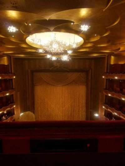 Metropolitan Opera House - Lincoln Center secção Family Circle