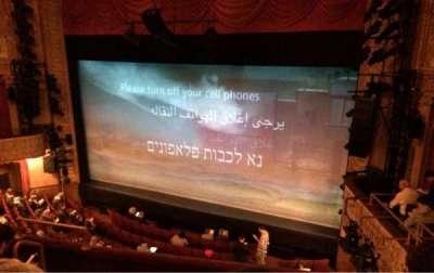 Ethel Barrymore Theatre secção Front Mezzanine R