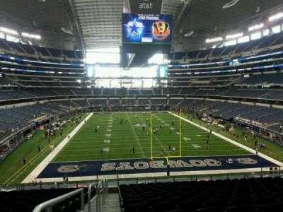 AT&T Stadium secção SRO 2nd level, North end zone