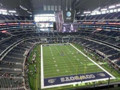 AT&T Stadium secção SRO South End Zone, 4th level