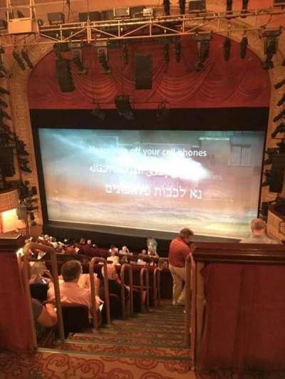 Ethel Barrymore Theatre secção Rear Mezzanine R