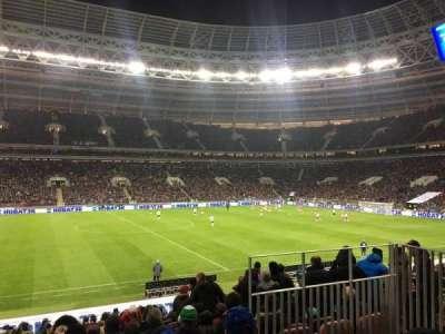 Luzhniki Stadium, secção: A107, fila: 17, lugar: 2