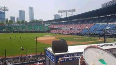 Jamsil Baseball Stadium, secção: 221, fila: 3, lugar: 26
