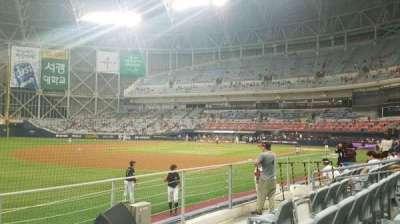 Gocheok Sky Dome, secção: 110, fila: E, lugar: 12