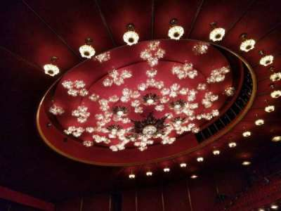 The Kennedy Center Opera House secção 1st tier