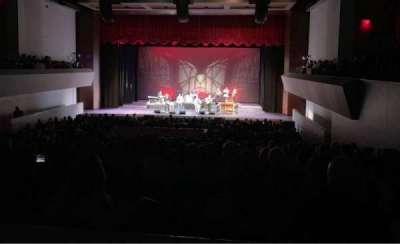 Arcadia Performing Arts Center secção Dress Circle Right