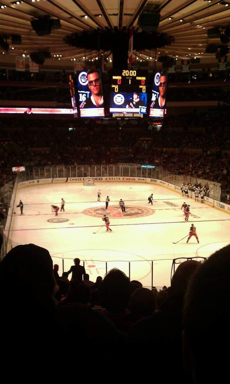 Vista sentada para Madison Square Garden Secção 233 Fila E Lugar 5
