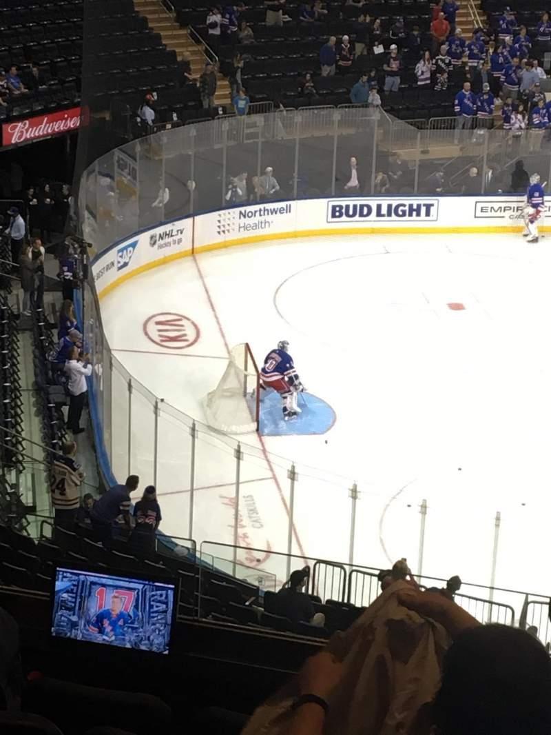 Vista sentada para Madison Square Garden Secção 208 Fila 7 Lugar 10