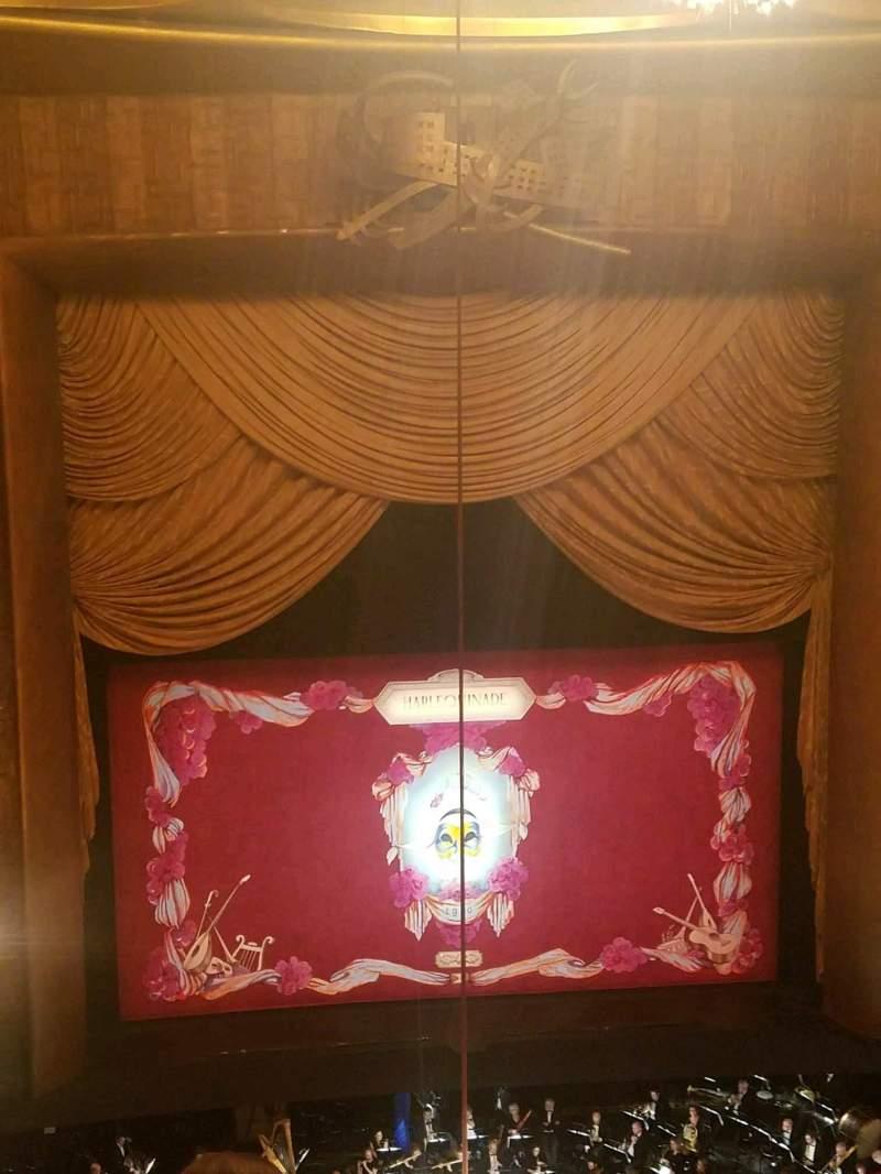 Vista sentada para Metropolitan Opera House - Lincoln Center Secção Balcony Fila C Lugar 117