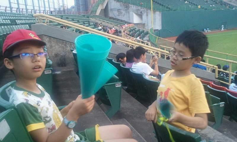 Vista sentada para Taichung Intercontinental Baseball Stadium Secção outfield