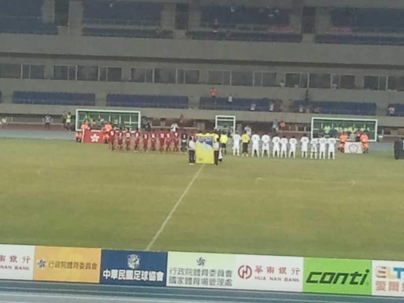 Vista sentada para Kaohsiung National Stadium Secção outfield