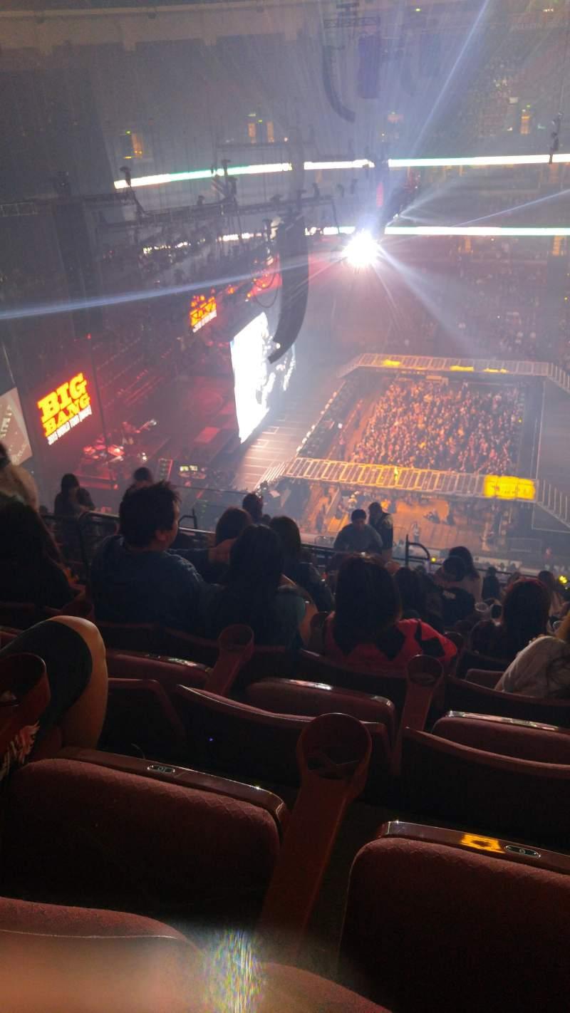 Vista sentada para Honda Center Secção 412 Fila R Lugar 8