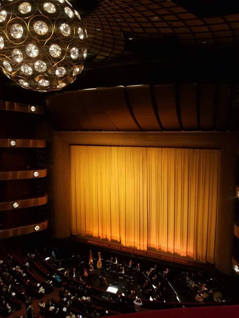 Vista sentada para David H. Koch Theater Secção 4th Ring Fila A Lugar 16