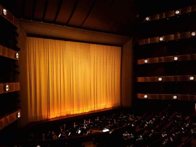 Vista sentada para David H. Koch Theater Secção 2nd ring Fila A Lugar 27
