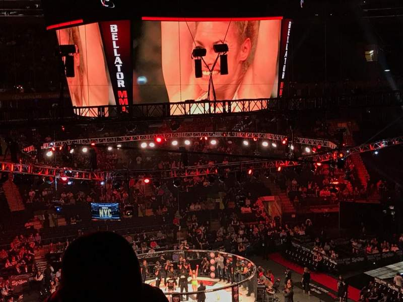 Vista sentada para Madison Square Garden Secção 210 Fila 5