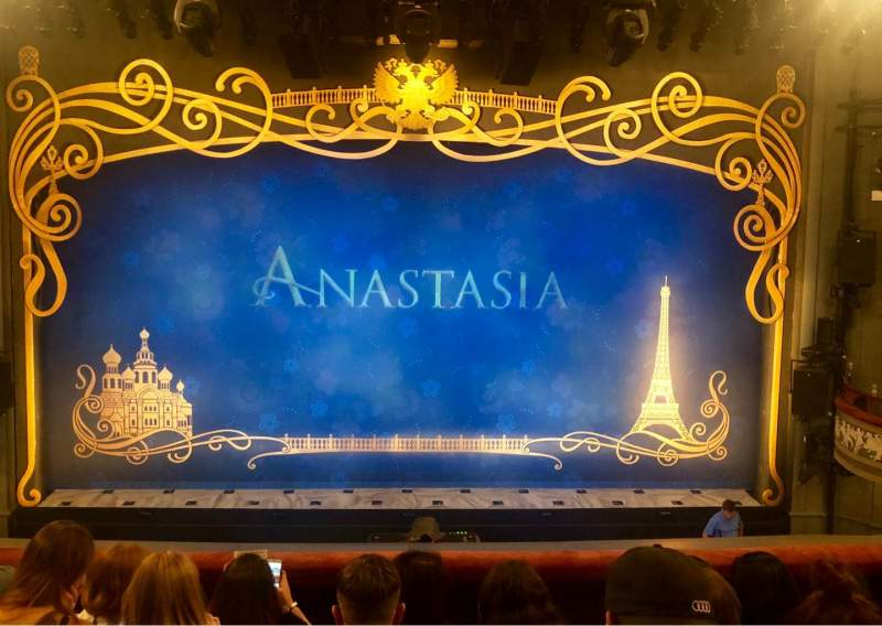 Vista sentada para Broadhurst Theatre Secção Mezzanine C Fila E Lugar 110