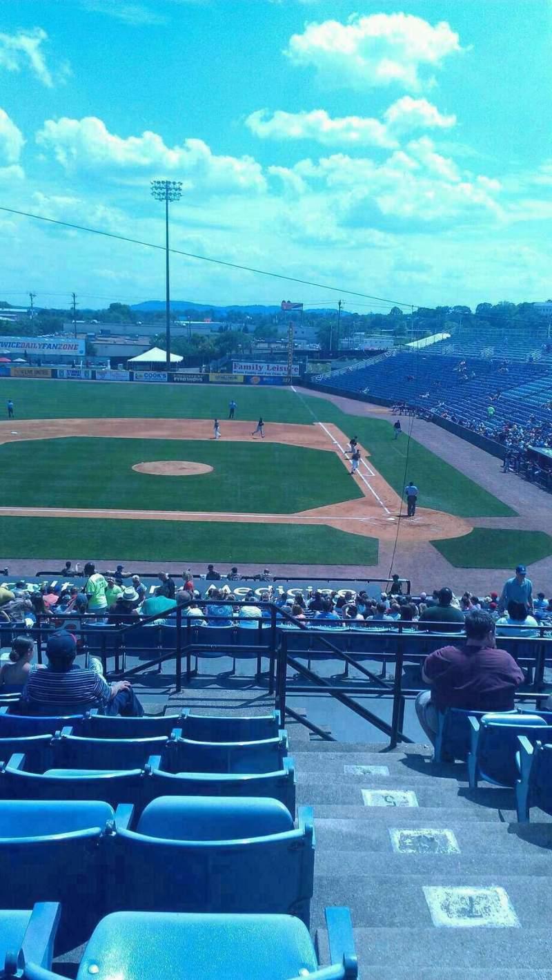 Vista sentada para Herschel Greer Stadium Secção RR Fila 11 Lugar 15