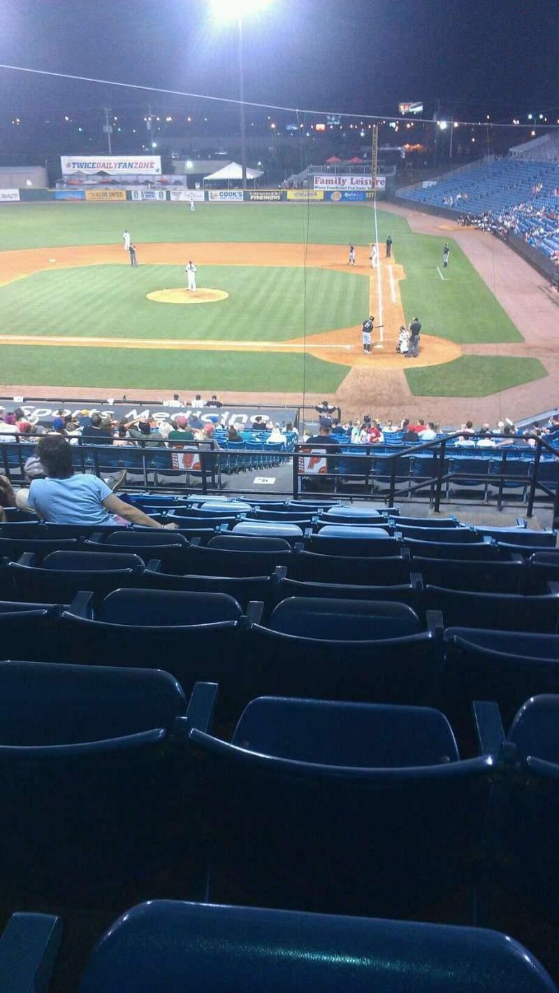 Vista sentada para Herschel Greer Stadium Secção QQ Fila 11 Lugar 11