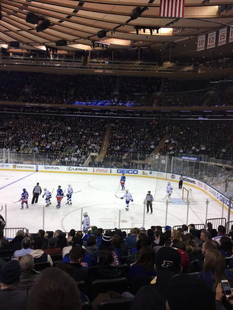 Vista sentada para Madison Square Garden Secção 109 Fila 14 Lugar 6