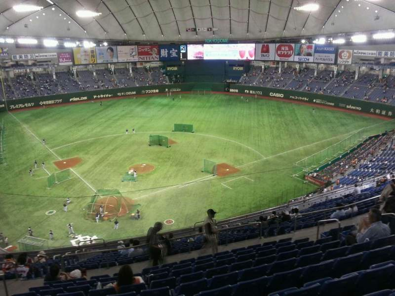 Vista sentada para Tokyo Dome Secção Home Fila 21 Lugar 66