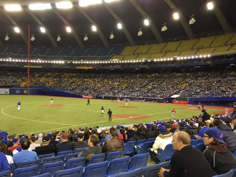 Vista sentada para Olympic Stadium, Montreal Secção 120 Fila SS Lugar 6