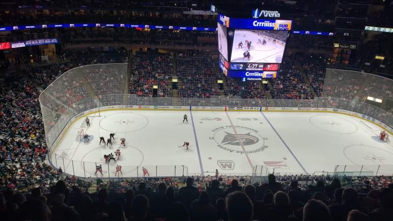 Vista sentada para Nationwide Arena Secção 204 Fila L Lugar 9